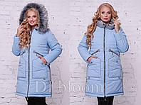Женская куртка пальто зимняя с мехом искусственный песец голубая