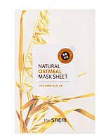 """The Saem Natural Sheet - Тканевая маска с натуральным экстрактом """"Овсяные отруби"""", 20 мл"""