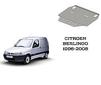 Защита CITROEN BERLINGO (кроме 2,0 HDI) 1996-2008