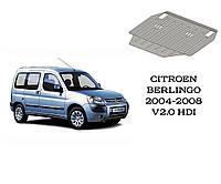 Защита CITROEN BERLINGO 2,0 HDI 2004-2008