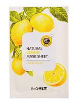 "The Saem Natural Sheet - Тканевая маска с натуральным экстрактом ""Лимон"", 20 мл"