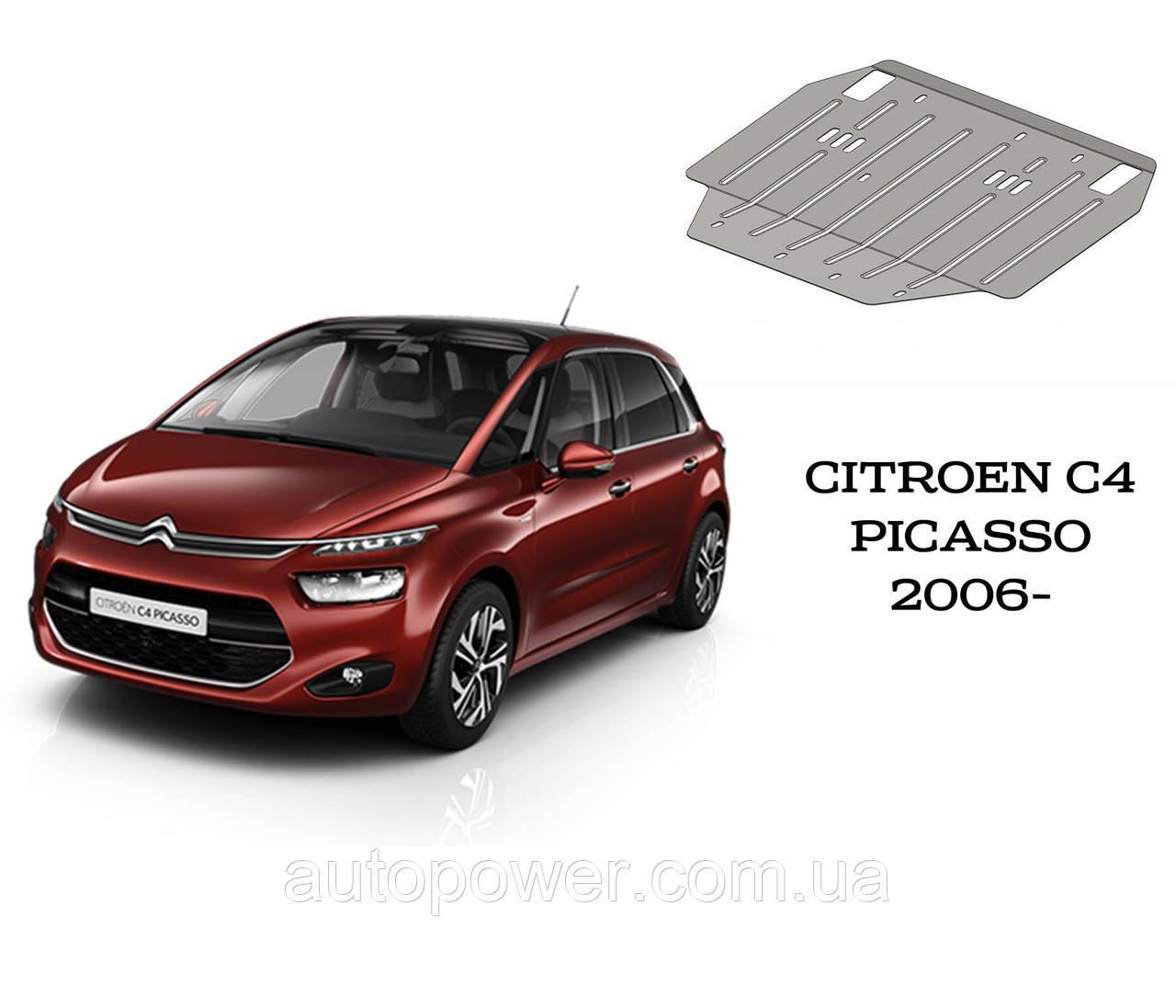 Защита CITROEN C4 PICASSO 2006-