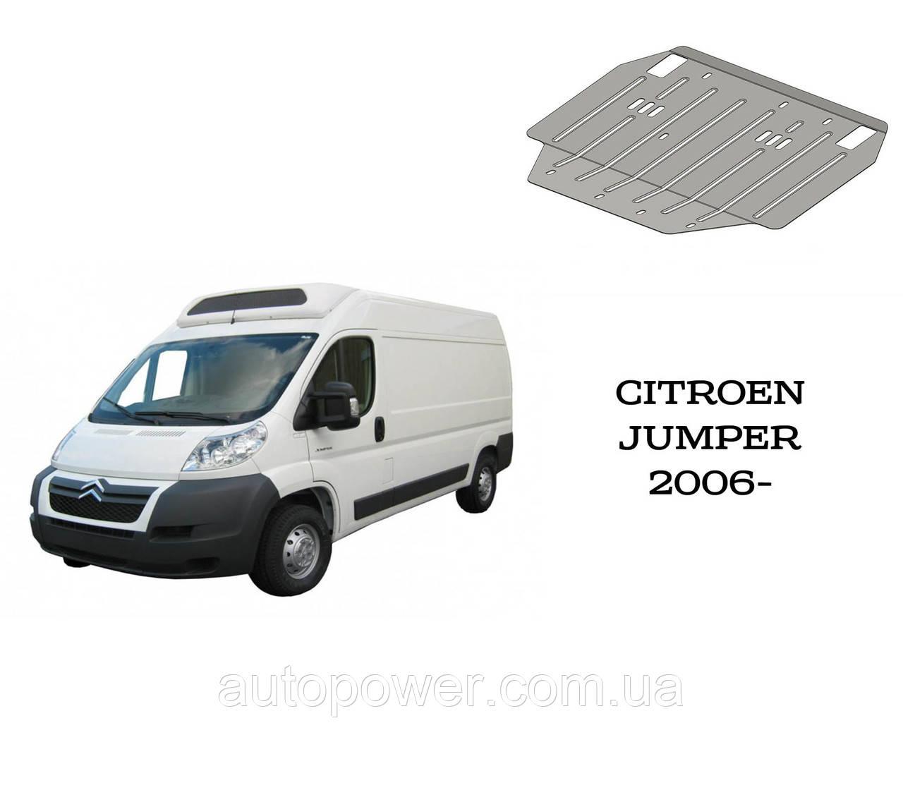 Защита CITROEN JUMPER 2006-