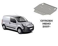 Защита CITROEN NEMO 2007-