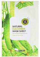 "The Saem Natural Sheet - Тканевая маска с натуральным экстрактом ""Огурец"", 20 мл"