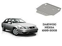 Защита DAEWOO NEXIA 1.5 1995-2005