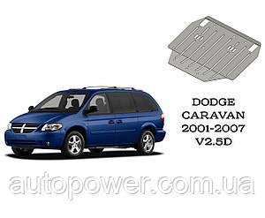 Защита DODGE Caravan МКПП 2,5D 2001-2007