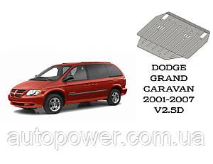 Защита DODGE Grand CaravanМКПП 2,5D 2001-2007