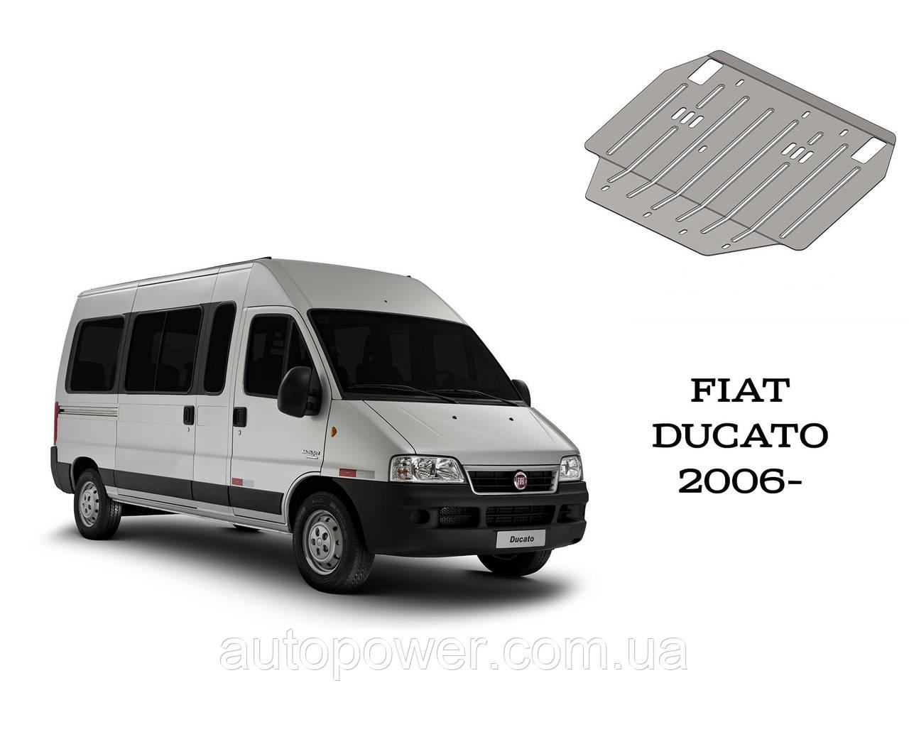 Защита FIAT DUCATO МКПП  2006-