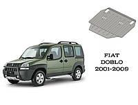 Защита FIAT DOBLO 2001-11/2009