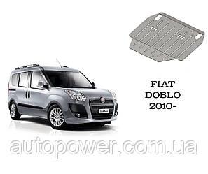 Защита FIAT DOBLO 2010-
