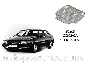 Защита FIAT Croma МКПП 2.0 1986-1996