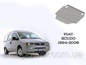Защита FIAT SCUDO 1994-10/2006