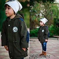 Парка куртка детская для мальчика демисезонная