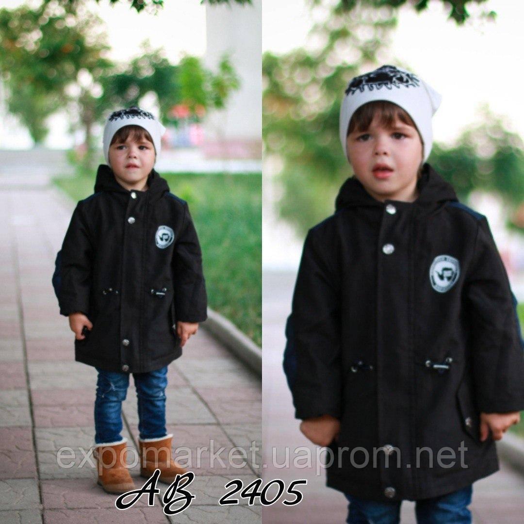 Куртка парка детская для мальчика демисезонная