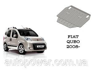 Защита FIAT QUBO 2008-