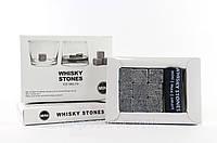 Камни Whiskey Stones-2 B, Камни для виски, набор камней для виски, кубики для виски, многоразовый лед