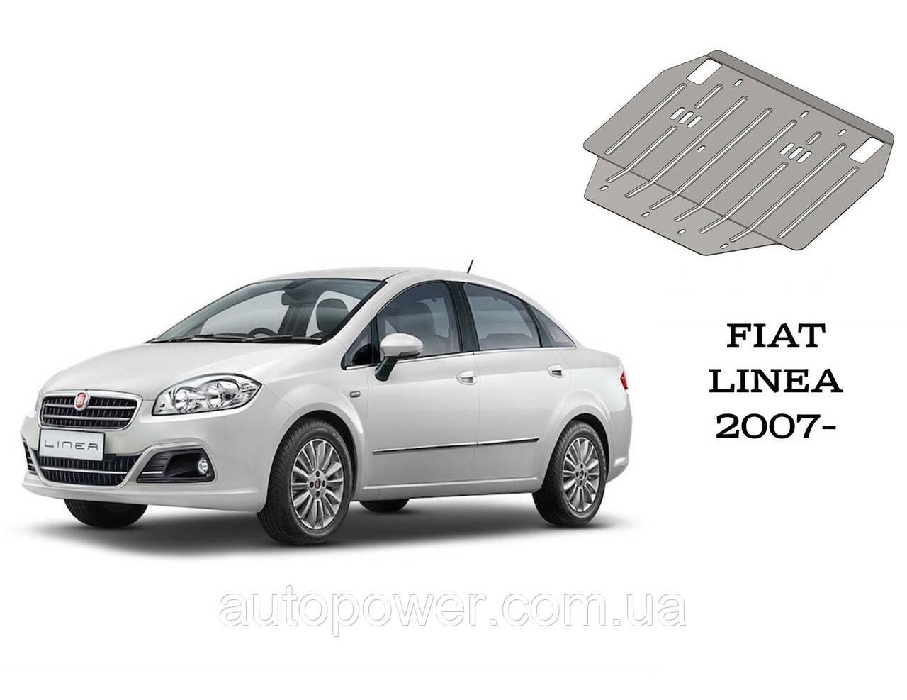 Защита FIAT LINEA МКПП 1,3D/1,4 2007-