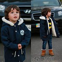 Парка куртка детская осень-зима для мальчика