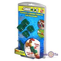 Универсальный соединитель для шланга Snap 2.0 Garden