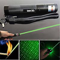 Зеленая мощная лазерная указка Laser 303 лазер, 500mw, 5000 км, насадка в комплекте, разные режимы