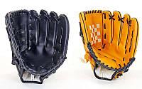 Бейсбольная перчатка (ловушка для бейсбола) (PVC, р-р 10,5)