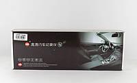 Автомобильный видеорегистратор зеркало с камерой заднего вида DVR 138W