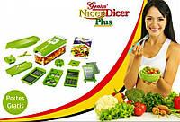 Овощерезка универсальная Nicer Dicer Plus, найсер дайсер