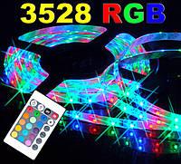Светодиодная лента 3528 60 LED RGB 5 метров Полный комплект (блок управления, пульт ДУ, адаптер 220V)
