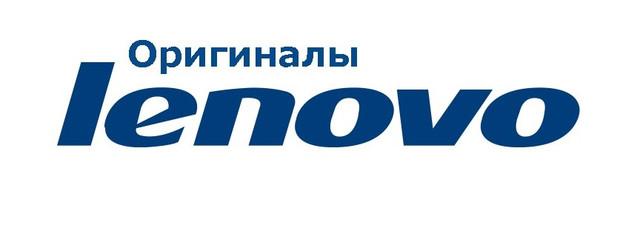 Телефоны Lenovo