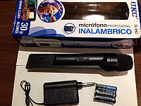 Радиомикрофон вокальный микрофон