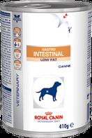 Royal Canin (Роял канин) Gastro Intestinal Low Fat Wet лечебные консервы для собак 410 г