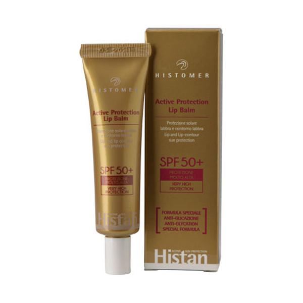 HISTAN active protection lip balm Солнцезащитный крем-бальзам для губ SPF50+, 15 мл Histomer