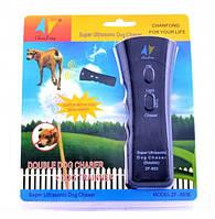 Отпугиватель собак Super Ultrasonic Dog Chaser (Double) ZF-853 с лазером