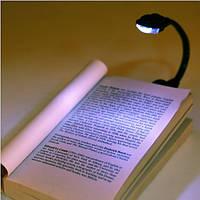 Фонарик (светильник) для чтения книг - подсветка на батарейках, лампа на книгу фонарь с прищепкой
