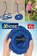 Xhose шланг гармошка 22,5 м. с распылителем