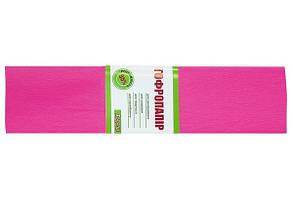 Бумага ГОФРО 1 ВЕРЕСНЯ 55% темно-розовая (50см*200см) 20шт/уп