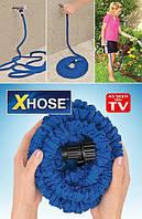 Идеальный резиновый шланг Xhose на 22.5 метров, поливочный шланг Икс Хоз с металлическим наконечником