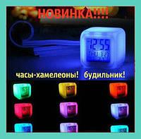 Часы будильник- хамелеон 508