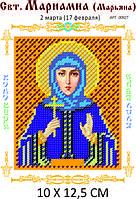 Св. Мариамна