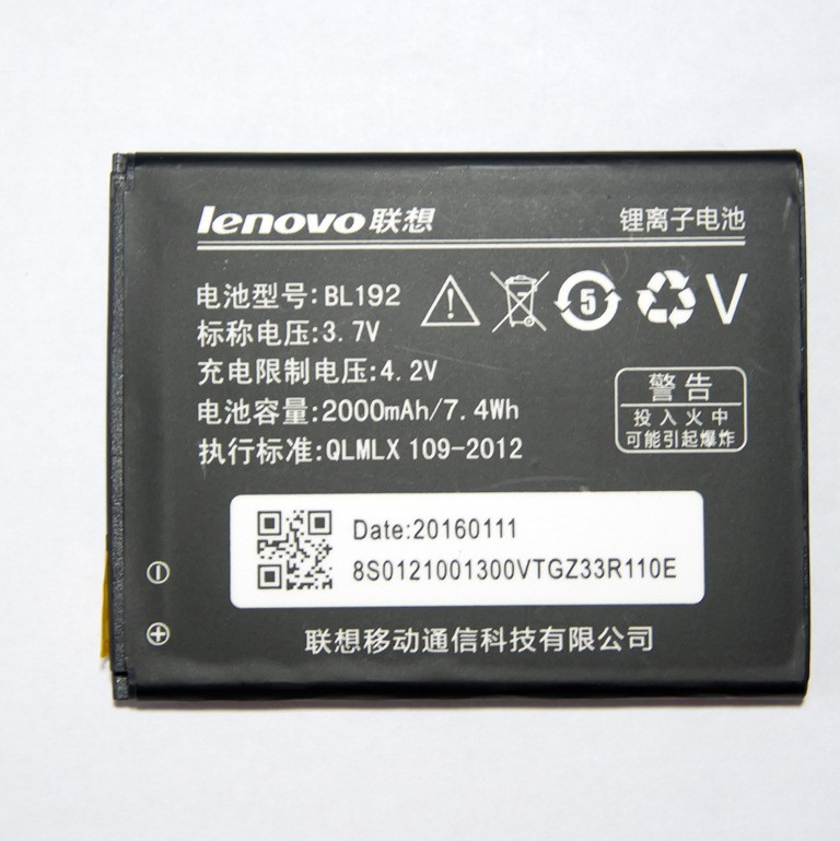 АКБ Lenovo A750, A590, A680 (BL192)