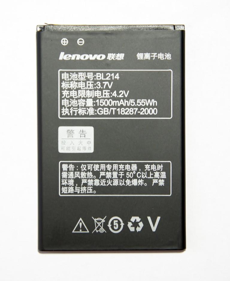 АКБ Lenovo A316i (BL214)