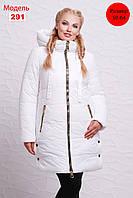 Зимняя куртка женская белого цвета производитель верхней женской одежды