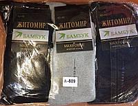"""Носки мужские оптом """"Махровые"""", носки на махре в ассортименте."""