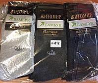 Хлопковые мужские носки с махрой внутри