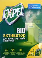 Ехреl био активатор для септиков, выгребных ям и дачных туалетов