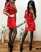 5cfbeedd421 Платье шанель с рукавами в Украине. Сравнить цены