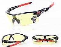 Очки спортивные желтые тактические антифары велосипедные спортивные велоочки