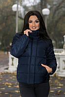 Женская осенняя куртка Спорт