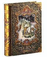 Чай черный Basilur Чайная книга Том 4 100г